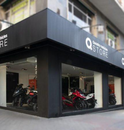 QStore Madrid